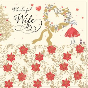 Wife Christmas Card with Gold Foiling, Contemporary Design and Red Envelope KIS14